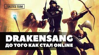 обзор Drakensang- The Dark Eye