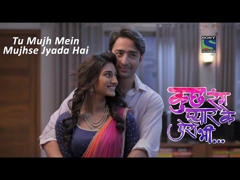 Image result for kuch rang pyar ke episode 310