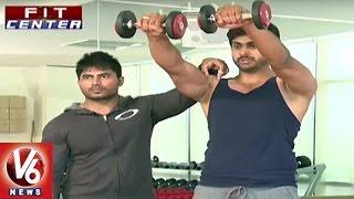Fit Center | Trainer Venkat Fitness Tips | Exercises For Obesity | V6 News
