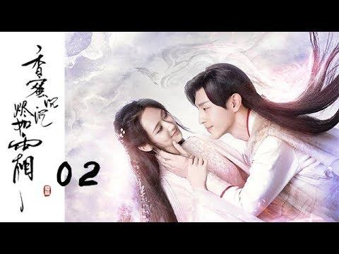 Download 【ENG SUB】【香蜜沉沉烬如霜】Ashes of Love——02(杨紫、邓伦领衔主演的古装神话剧)