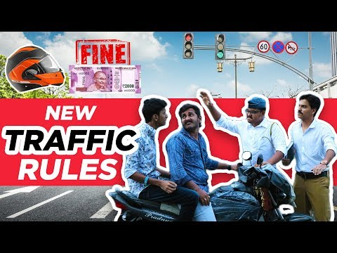 New Traffic Rules  | Chetan Lokhande