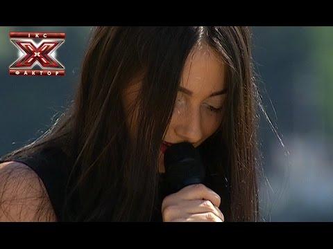 Санта Данелевича - I Believe I Can Fly - R.Kelly - X-Фактор 5 - Дома судей