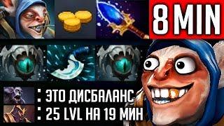 MEEPO С АГАНИМОМ НА 8 МИНУТЕ! | MEEPO DOTA 2