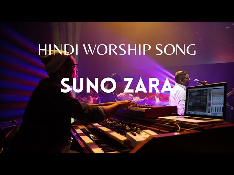 38.20 Worship - Suno Zara (Live) ft. Joseph Samuel - Hindi Worship Song