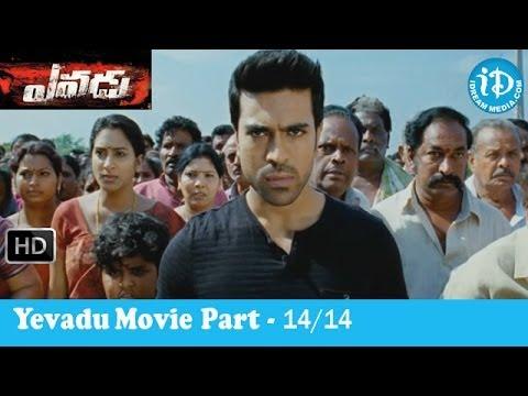Download Yevadu Movie Part 14/14 - Ram Charan Teja - Shruti Haasan - Kajal Agarwal