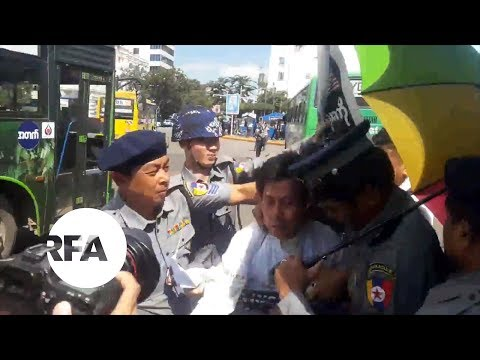 Myanmar Police Violently Arrest Solo Protester | Radio Free Asia (RFA)