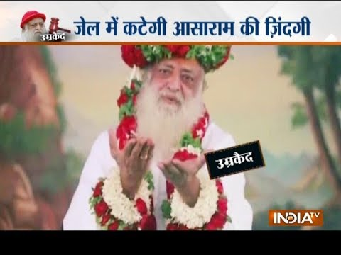 Godman Asaram convicted in rape case, to spend rest of his life in jail