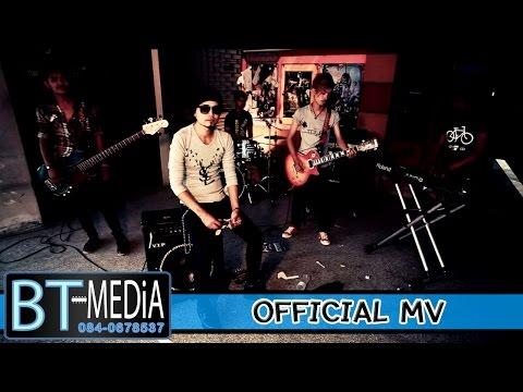 เส้นทางขี้ยา - เทพ ภูผา [Official MV]