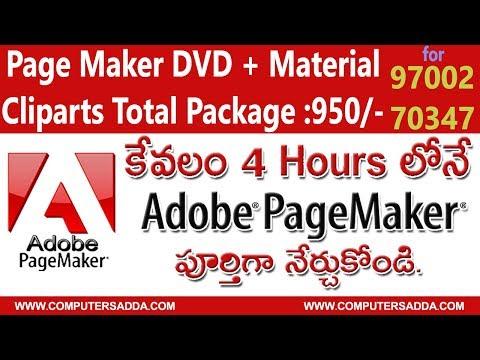 Adobe Page Maker Complete Tutorial in Telugu || www.computersadda.com