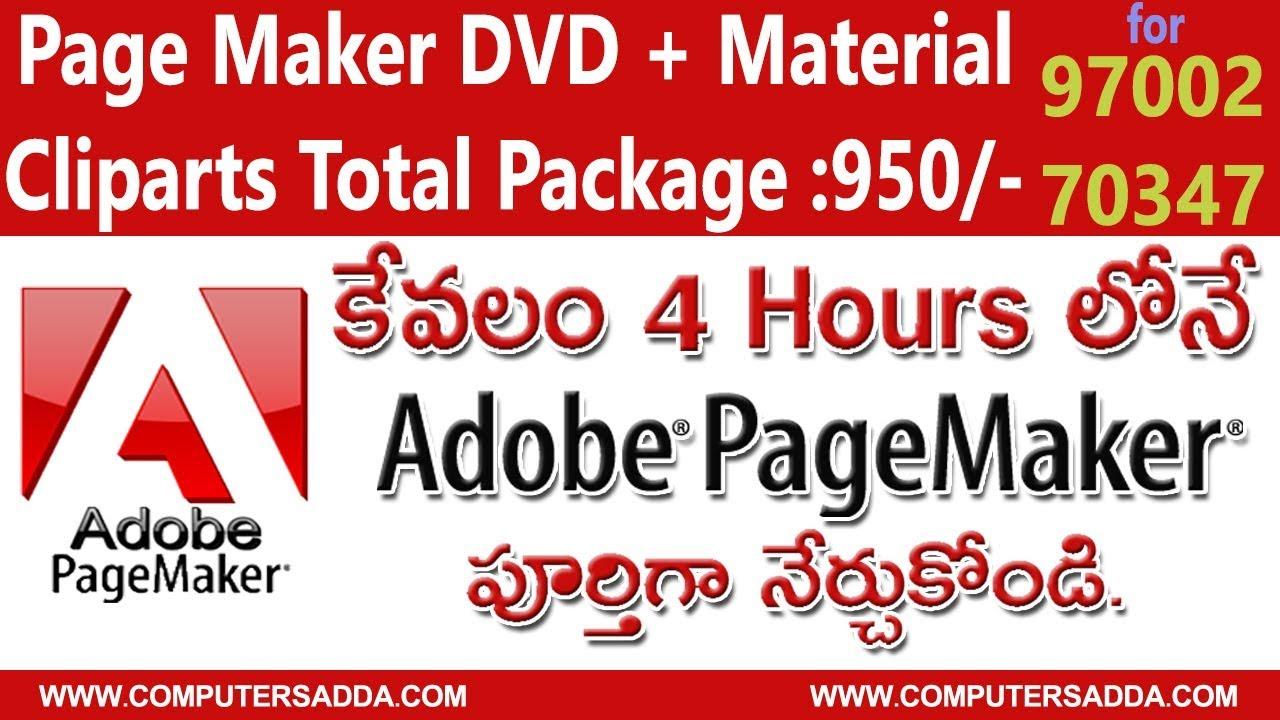 Adobe page maker complete tutorial in telugu computersadda adobe page maker complete tutorial in telugu computersadda baditri Gallery