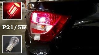 P21/5W красная, светодиодная лампа в стоп сигнал Лады Гранта(Обзор, тест и доработка 5 COB LED BAY15d 1157 автолампы на замену P21/5W (габарит/стоп) Лады Гранта. [Скриншот заказа:..., 2015-12-28T16:52:35.000Z)