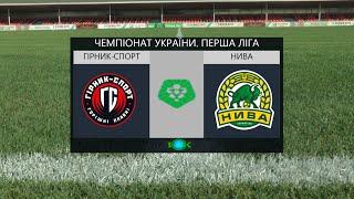 Гірник-Спорт - Нива (Тернопіль) 5 тур. LIVE 14:00