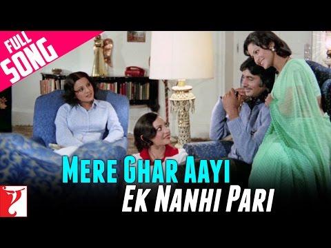 Mere Ghar Aayi Ek Nanhi Pari - Full Song | Kabhi Kabhie | Amitabh | Waheeda | Lata Mangeshkar