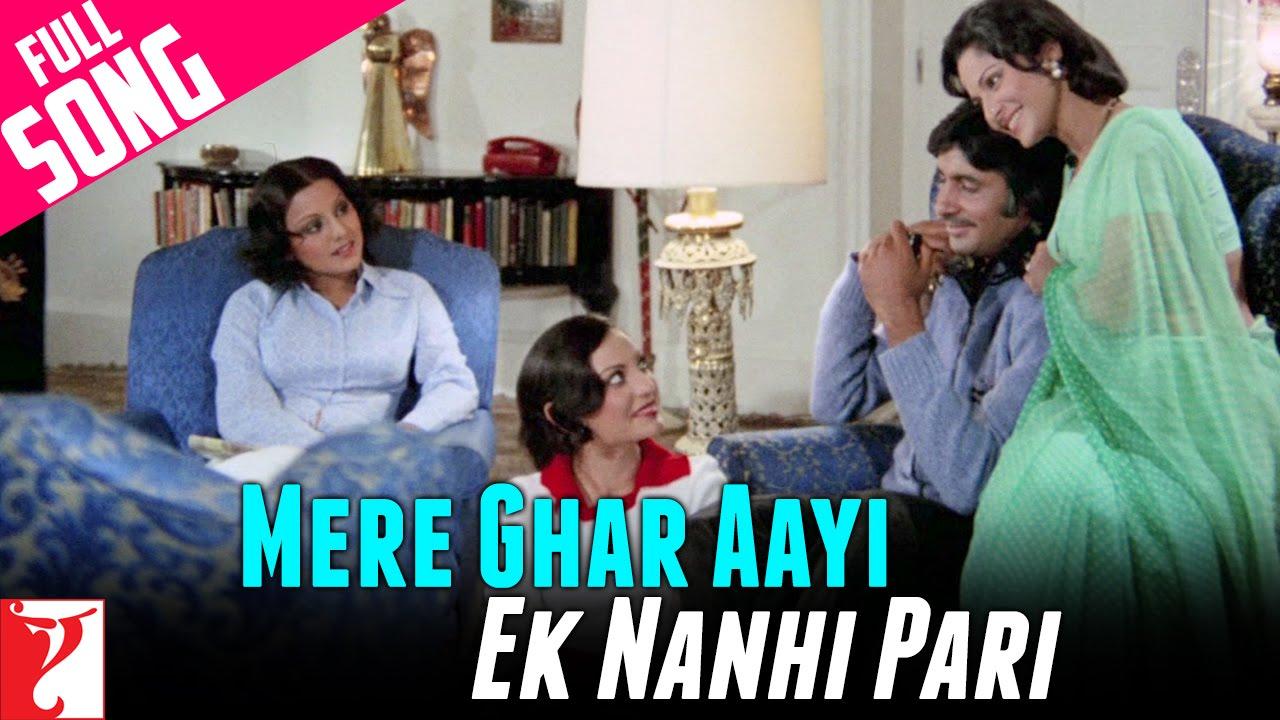 Mere Ghar Aayi Ek Nanhi Pari | Song HD | मेरे घर आयी | Kabhi Kabhie | Amitabh, Waheeda | Lata