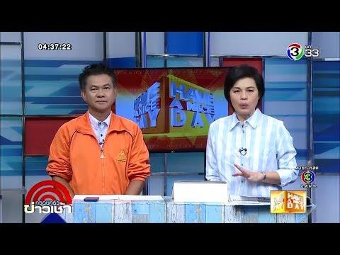 รวบแก๊งเด็กจีนรับจ้างสอบแทน - วันที่ 11 Dec 2018