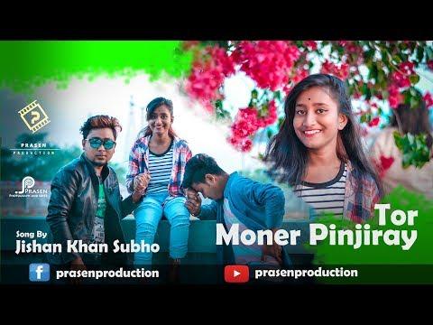 Tor Moner Pinjiray | New Bangla Song 2019 | New Video Album | Jishan Khan Subho | Sad Song