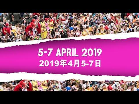 Cathay Pacific/HSBC Hong Kong Sevens 2019 - SAVE THE DATE!