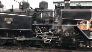 Download Video 「Historic train of Japan」「SL」 IN SHIZUOKA MP3 3GP MP4