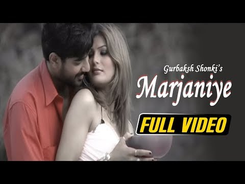 Marjaniye || Satrang Entertainers || Gurbaksh Shonki || Latest Punjabi Song