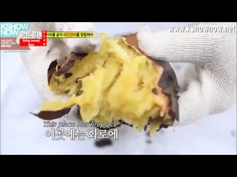 Kang gary funny moments on running man. Gary eating bad potato ENG SUB