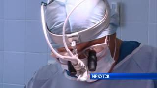 Двойная операция на сердце