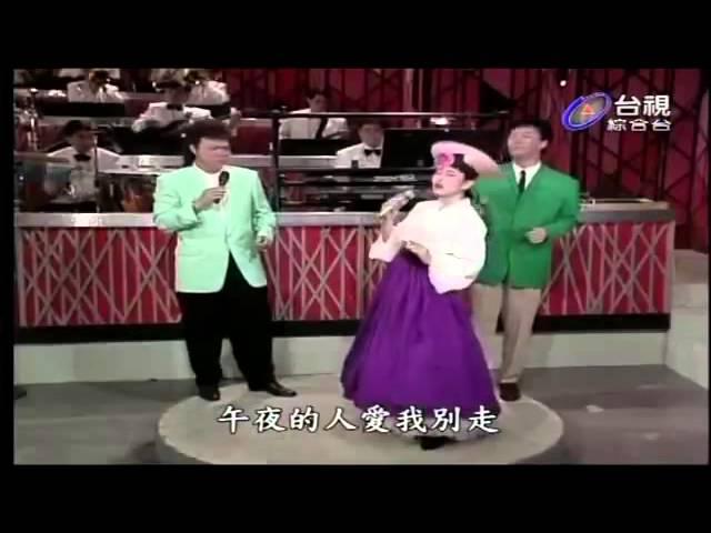 張菲+費玉清 名人名曲模仿大賽龍兄虎弟 6 (上)