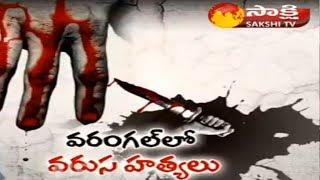 వరంగల్ వరుస హత్యలు  || Warangal  Serial Murders