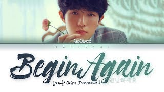 김재환 (Kim Jaehwan) - 안녕하세요 (Begin Again) (Lyrics Eng/Rom/Han/가사) MP3