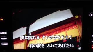 唄 takurolove 詞 田口叔子 曲 吉田拓郎 カラオケで歌いました。 ご視聴...