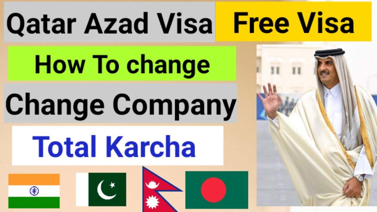 How to Company Change In Azad Visa Full Information kafala change in Qatar