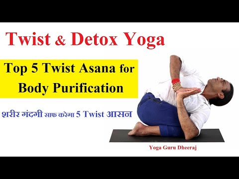 Top 5 Twisting Yoga Poses Yoga Detox For Beginners Vashistha Yoga Youtube