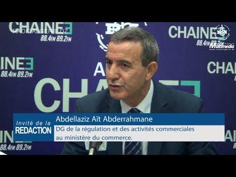 Abdellaziz Aït Abderrahmane DG de la régulation et de l'organisation des activités au ministère