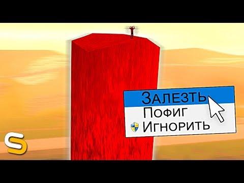 ЗАЛЕЗЕШЬ - ПОЛУЧИШЬ