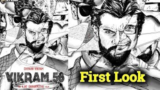 Vikram 58 Movie First Look | Vikram | Ajay Gnanamuthu | தமிழ்
