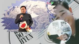 신곡 가수 김도현 신의주 444km 작사 강민서 작곡 양영식 씽씽강민서 노래교실 2018.12.13.