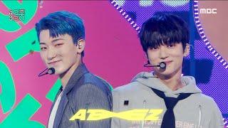 [쇼! 음악중심] 에이티즈 - 이터널 선샤인 (ATEEZ - Eternal Sunshine), MBC 211009 방송