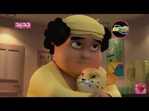 مسلسل منصور الموسم 2   مفاجأة في البرية   Mansour