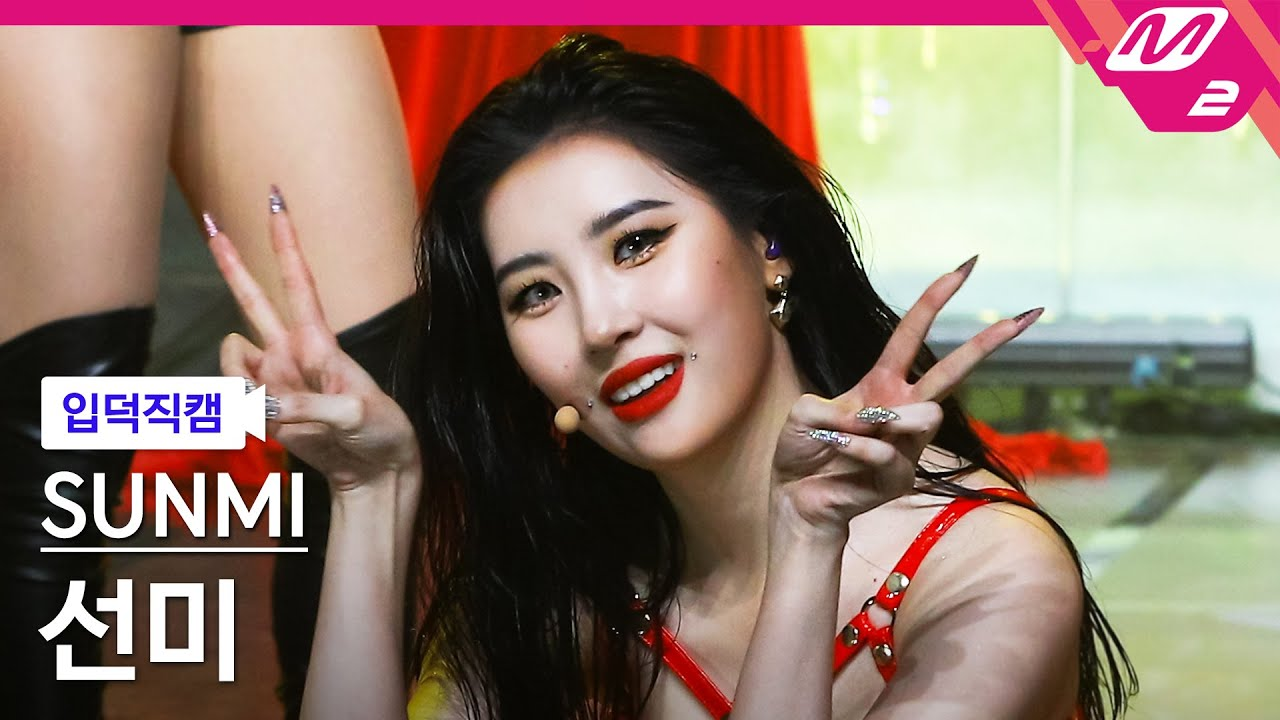 [입덕직캠] 선미 직캠 4K '꼬리(TAIL)' (SUNMI FanCam)   @MCOUNTDOWN_2021.2.25