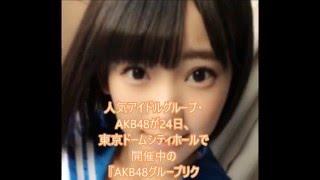 AKB10周年記念曲センターは宮脇咲良 単独初に「緊張で死んじゃいそう」