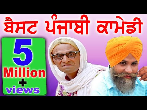 whatsapp funny video download punjabi