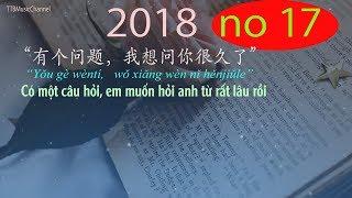 """[Luyện Nghe Tiếng Trung] Nhụy Hy 2018 no 17 """"Có một câu hỏi, em muốn hỏi anh từ rất lâu rồi"""""""