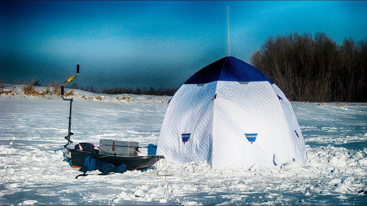зимняя палатка - YouTube