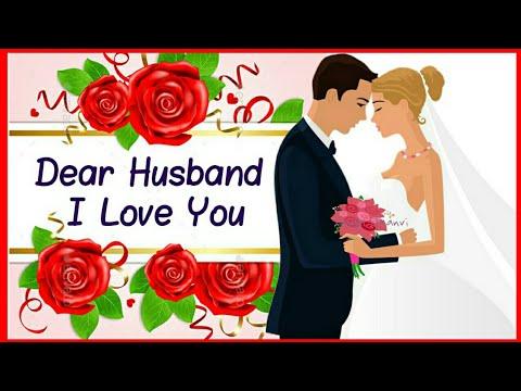 Dear Husband-I Love You Message For Husband || Romantic WhatsApp Status|