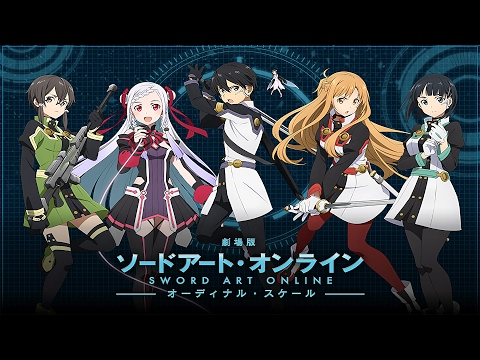 Sword Art Online the Movie: Ordinal Scale - Vocal OST Collection