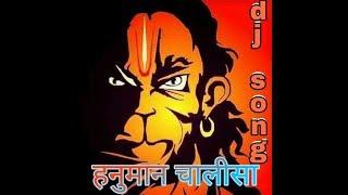Hanuman Chalisa - New Version   Bhakti Remix song   Dj Ajay