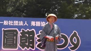 圓朝まつり 2012  柳家小三治 会長あいさつ