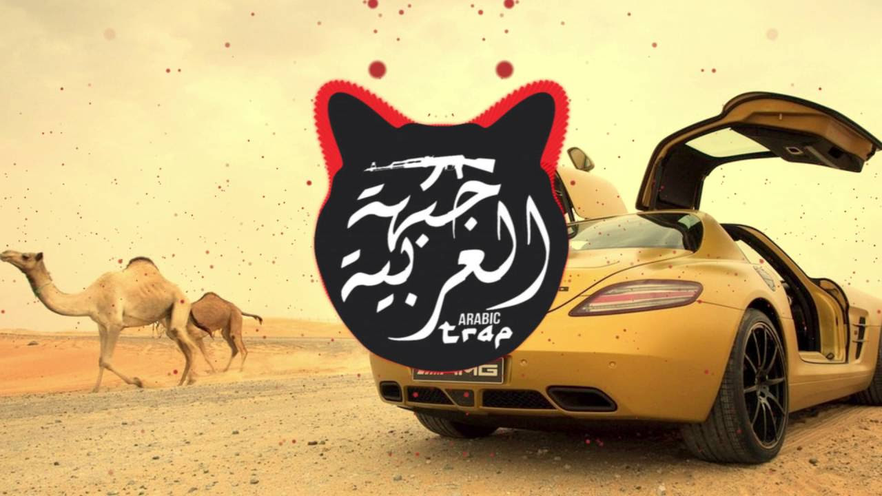 V.F.M.style - Abu Dhabi ( Arabian Trap Music  ابو ظبي ميكس )