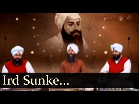 Ird Sunke (Bhai Joginder Singh Ji Riar)