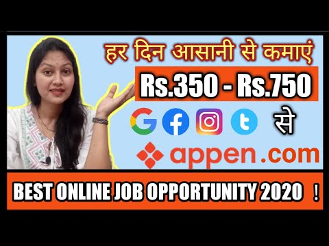 ONLINE JOBS 🔥   Online Jobs From home 🏠   ONLINE JOBS FOR STUDENTS   Online Jobs In India