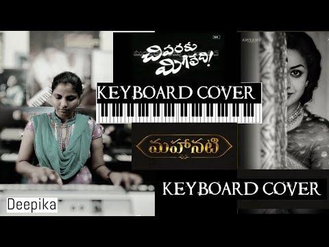 chivaraku migiledi from mahanati keyboard cover by deepika